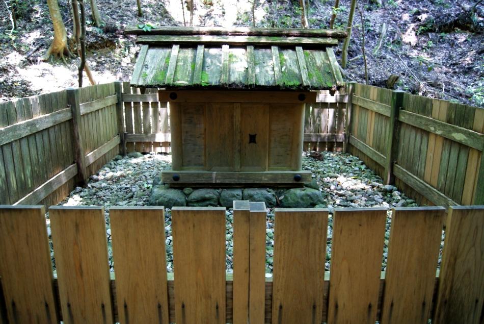 autel Gekû