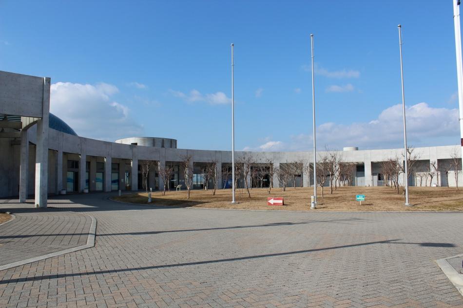 musée maritime de Ôsaka