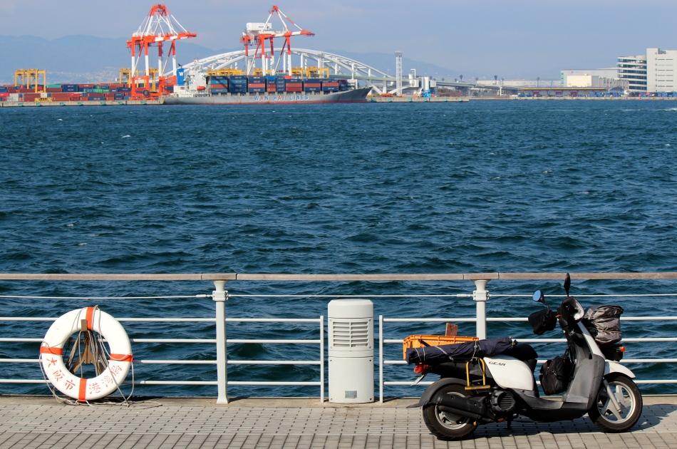 un scooter à la mer!