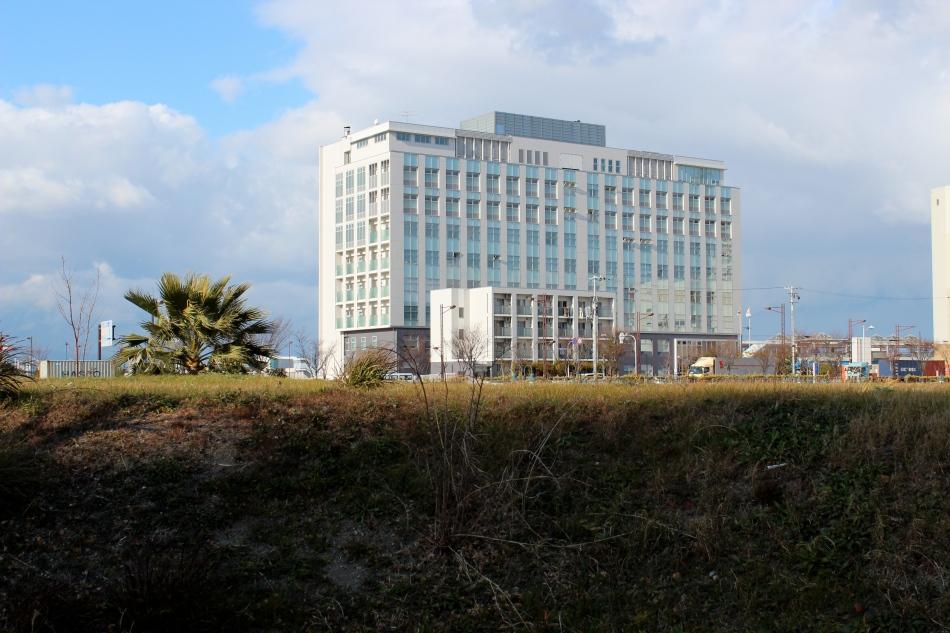 bureau de l'immigration Ôsaka