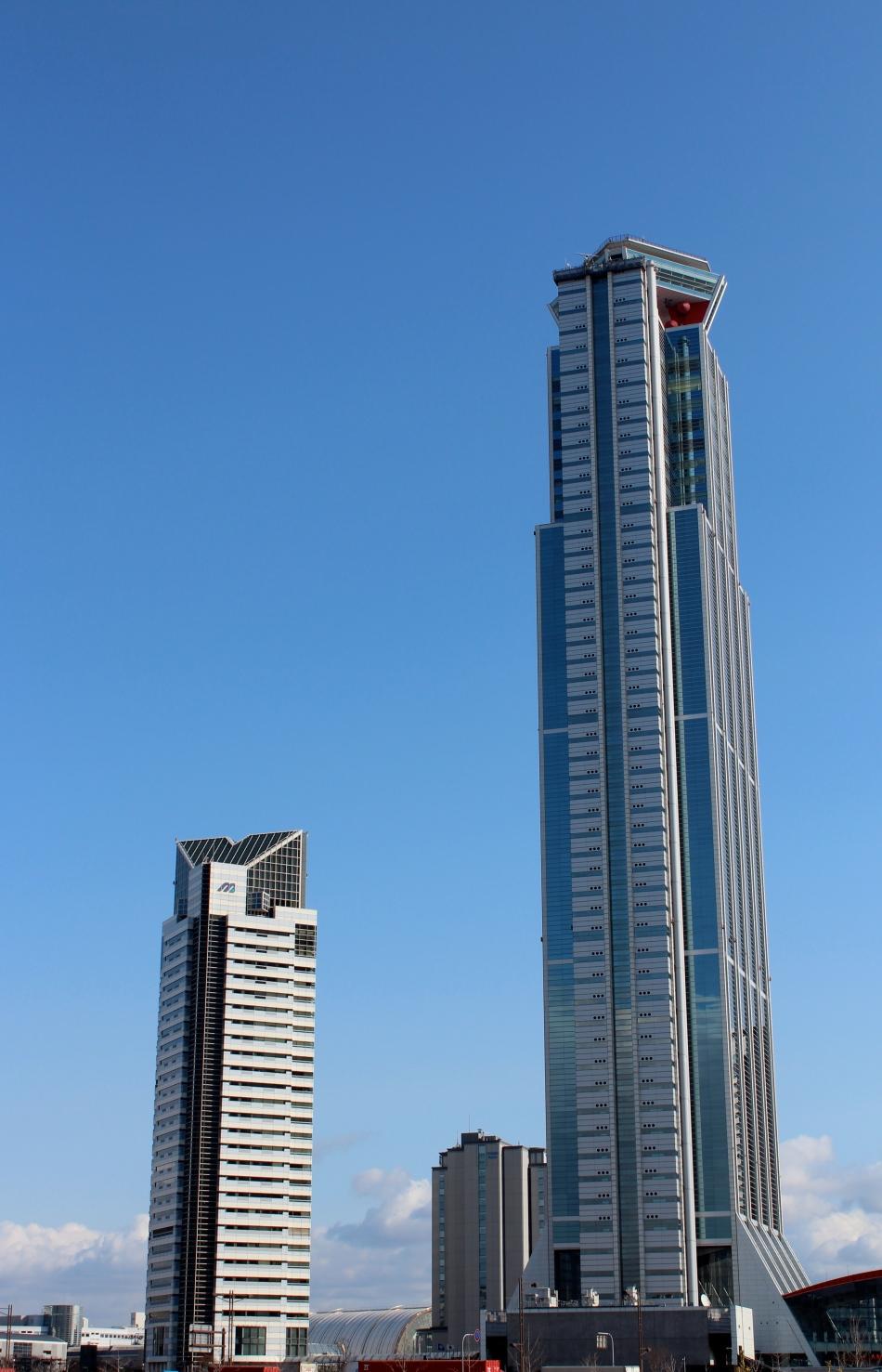 World Trade Center Ôsaka