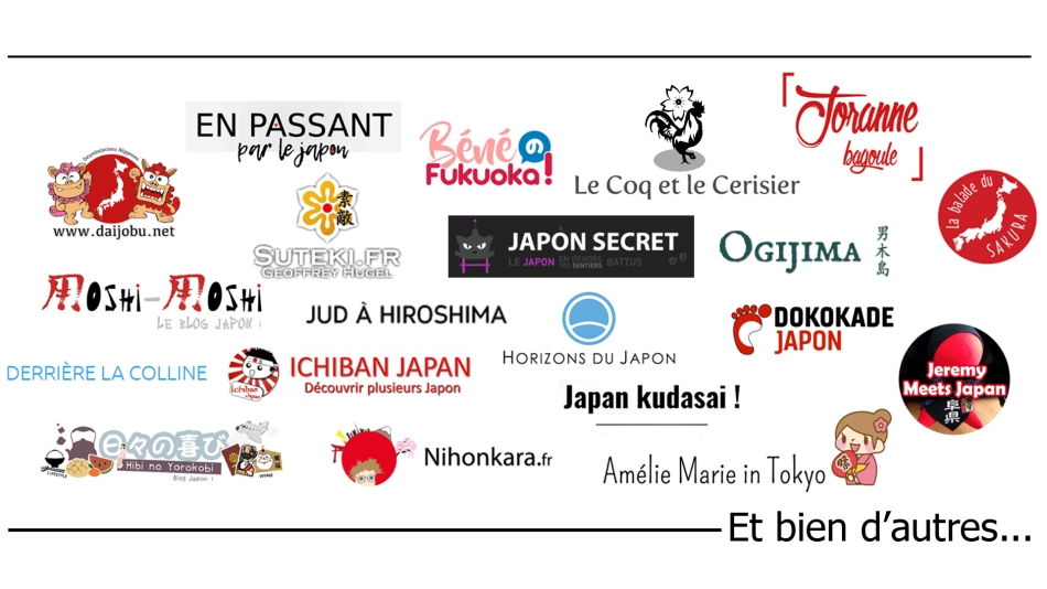 logos jipangu blogs